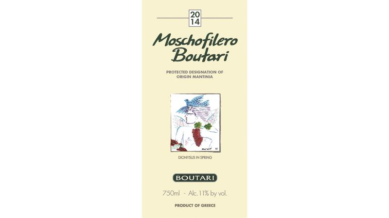 Wine of the Week for Nov. 9, 2015
