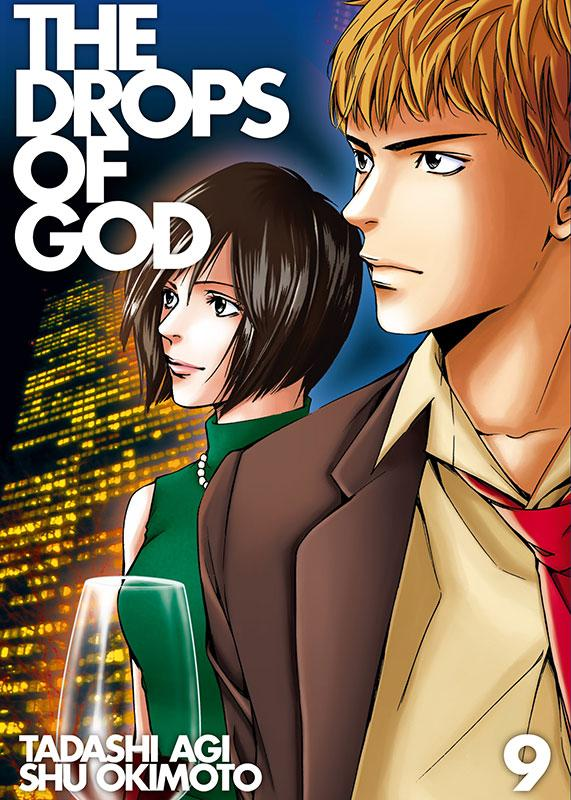 The Drops of God, Vol. 9