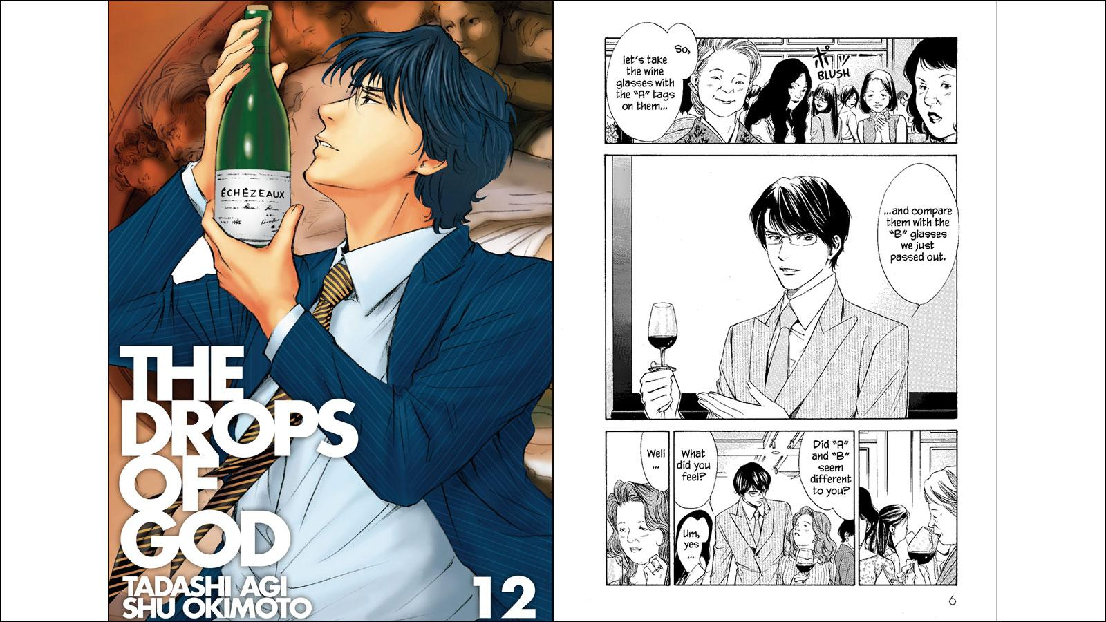The Adventure Continues: 'Drops of God' Wine Manga Drops New Issues in English