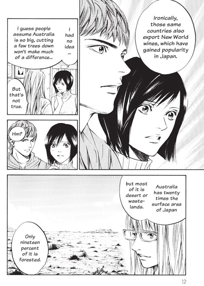 Page from The Drops of God wine-themed manga